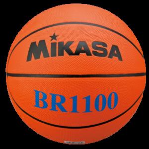 BR1100